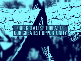 our-greatest-threat