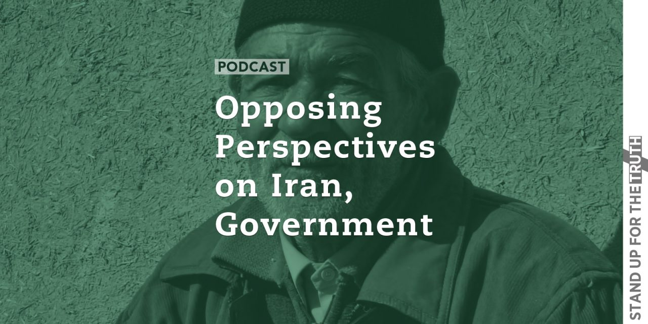 Opposing Perspectives on Iran, Government